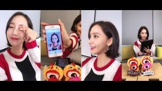 [FULL] 170927 Yoona 윤아 林允儿 - Weibo Live Chat (yizhibo)