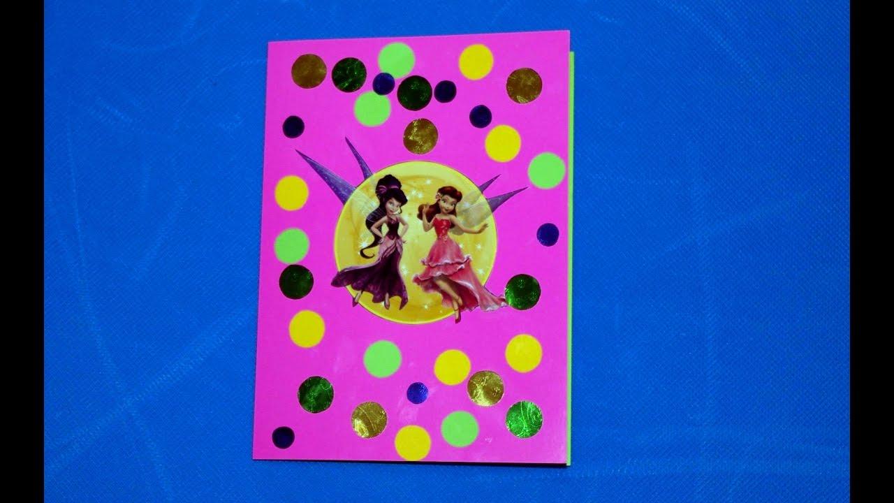 Праздником мужики, открытка на день рождения сестры 6 лет своими руками