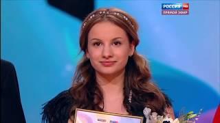 Виктория Оганисян и Фан - Янг шоу на финале конкурса Синяя Птица