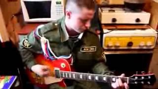 Армейские песни под гитару Новая земля