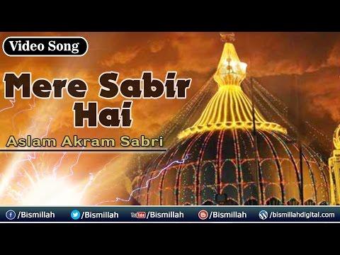 Mere Sabir Hai | Aslam Akram Sabri | Sabir Pak New Qawwali | Sabir Piya | 2016 | Bismillah