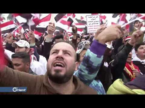 الآلاف يتظاهرون في بغداد استجابة لمقتدى الصدر  - 21:58-2020 / 1 / 24