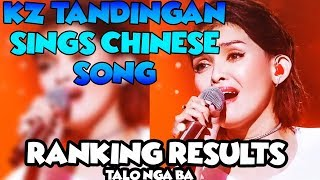 KZ Tandingan Singer 2018 - SINGS CHINESE AND RANKINGS