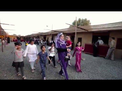 Traditional Handicrafts Festival 2 | مهرجان الحرف والصناعات التقليدية