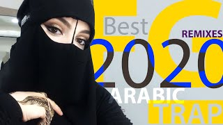 BEST ARABIC TRAP REMIXES 2020 ♛ اروع ريمكسات عربية ♛ TOP ARABIAN MUSIC