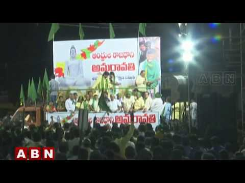 Sri Nara Chandrababu Naidu Addressing the Public in Amaravati JAC Meeting- Live.