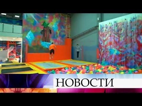 Следователи начали проверку одного из детских развлекательных центров Новосибирска.