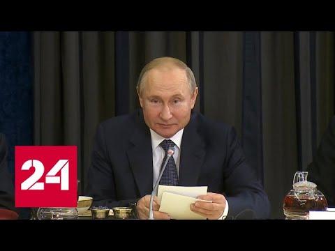 Путин перешел на немецкий! На встрече с немецким бизнесом не заработал перевод - Россия 24