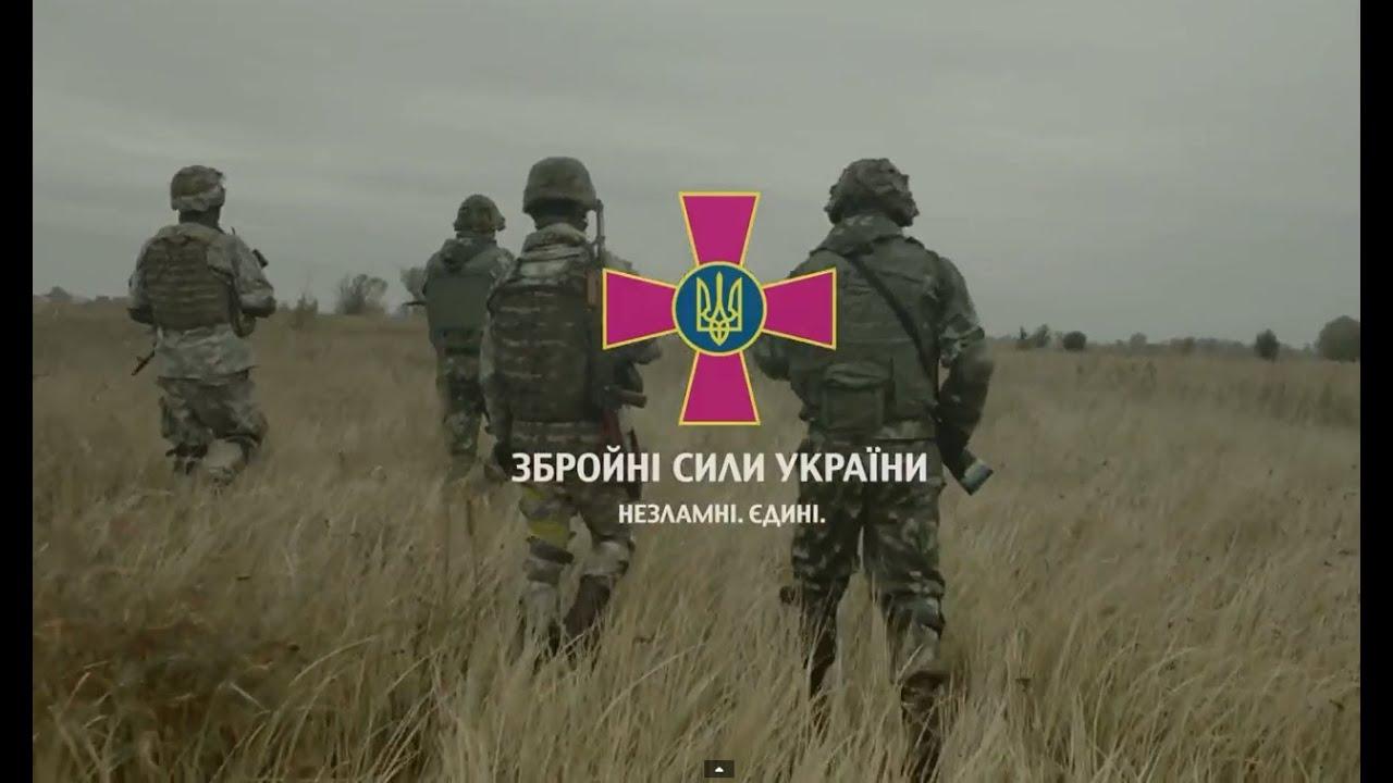 "Результат пошуку зображень за запитом ""збройні сили україни"""