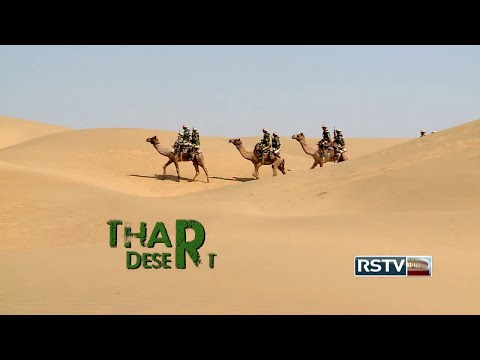 NATIONAL SECURITY - BSF in Thar