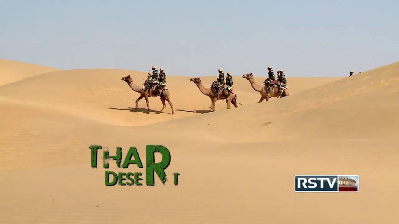 how to make a model of thar desert