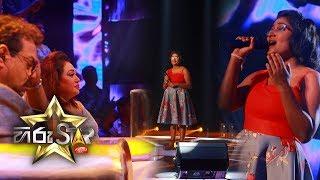 සමනළයින් පාට පාට - Samanalain Pata Pata|Kavesha Geethmi| Hiru Star EP 72 Thumbnail
