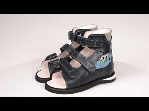Ортопедическая детская обувь Ortofoot (Ортофут)из YouTube · С высокой четкостью · Длительность: 28 с  · Просмотров: 305 · отправлено: 09.02.2015 · кем отправлено: Медтехника+