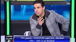 ملعب الشريف | خالد الغندور يكشف حقيقة صورة مرتضي منصور وعبد الله السعيد