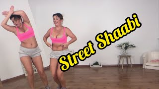 Mahraganat Coreografía/ Street Shaabi