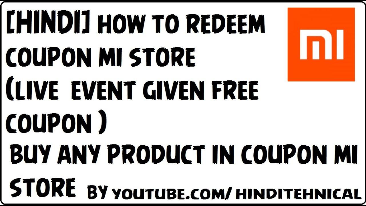 free coupon