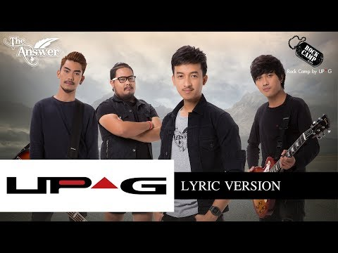 คำตอบอยู่ที่เธอ -The Answer (ROCKCAMP by UP^G)【OFFICIAL LYRIC VIDEO】