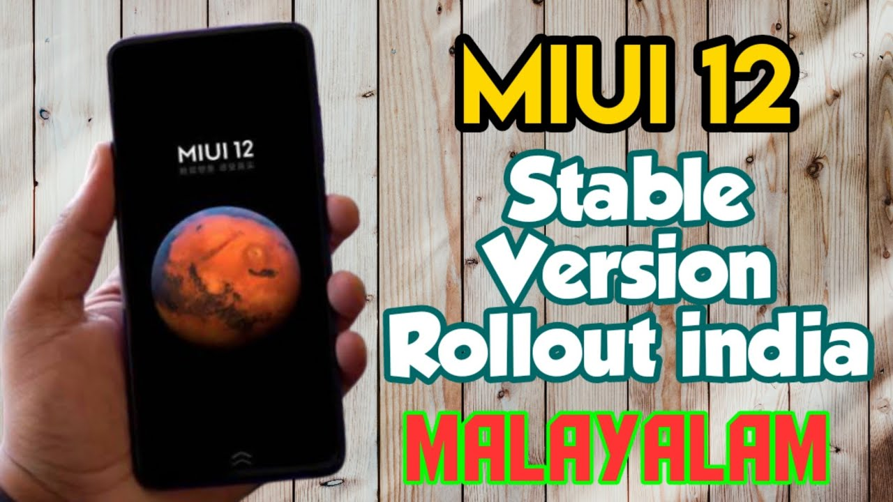 #MIUI12 #Stable #Rollout MIUI 12 Stable version Rollout in india First Phase Details in Malayalam