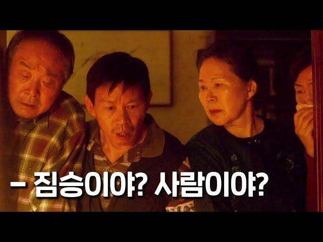 한국에 악마의 자식이 태어나면서 생긴 종교