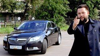 Авто до 600 тысяч рублей. Opel Insignia. Обзор и тест-драйв