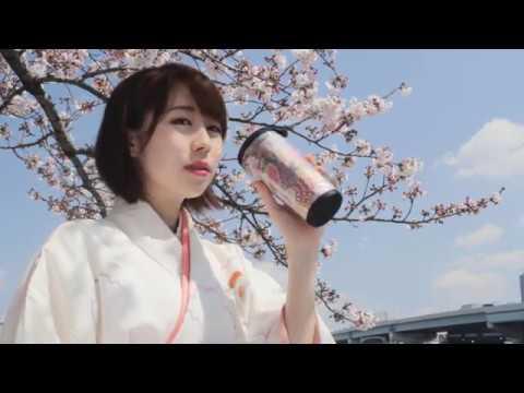 Tokyo News April 2017: Buddha's Birthday, aquarium event, cherry blossoms, vegan...
