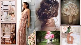 Свадьба  розово - медная