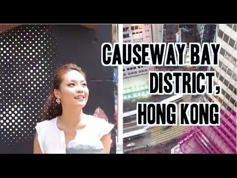 Causeway Bay District | Hong Kong