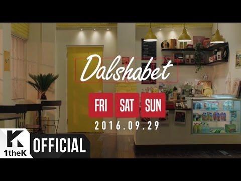 [Teaser 1] Dalshabet(달샤벳) _ FRI. SAT. SUN(금토일) WEEKDAY Ver.