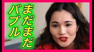 チャンネル登録お願いいたしますm(__)m☆ http://bit.ly/2wQ6LNf 【昭和...