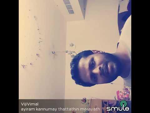 Vineeth Sreenivasan's Aayiram Kannumayi by Sanjay