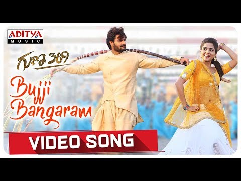 Guna 369 | Song - Bujji Bangaram | Telugu Video Songs