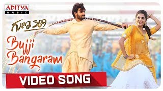 Watch & enjoy #bujjibujjibangaram video song from #guna369 movie click here to share on facebook- https://bit.ly/2xkq4wl audio also available on: amazonmusic...
