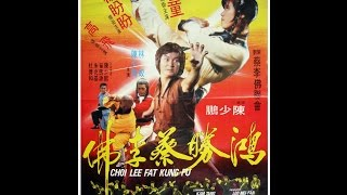 Video 鴻勝蔡李佛  Choi Lee Fat Kung-Fu [Letterboxed Version] download MP3, 3GP, MP4, WEBM, AVI, FLV Januari 2018
