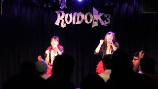 DMproduce所属アイドルユニット『2&』 2013.4.9 池袋RUIDO K3 オリジナ...
