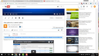 как сделать добавление видео на свой сайт