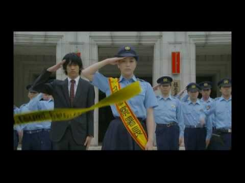 Crime or Punishment?!? (罪とか罰とか - directed by Keralino Sandorovich - Japan, 2009) trailer