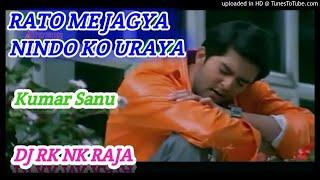 Rato Me Jagaya Nindo Ko Udaya Mera Dil Bhi Churaya Hai || Mix By Dj Rk Nk Raja