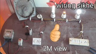▶️ Electric house wiring full detail 100%