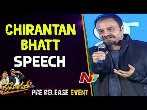 Chirantan Bhatt Speech @ Jai Simha Pre Release Event    Balakrishna, Nayanathara    NTV