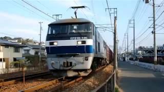 JR山陽本線 貨物列車 EF210ー136