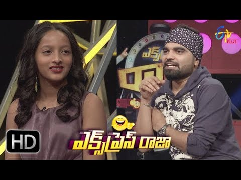 Express Raja | Funny Bite 3 | 20th February 2018 |Mahesh Babu daughter-in-law | ETV Plus thumbnail