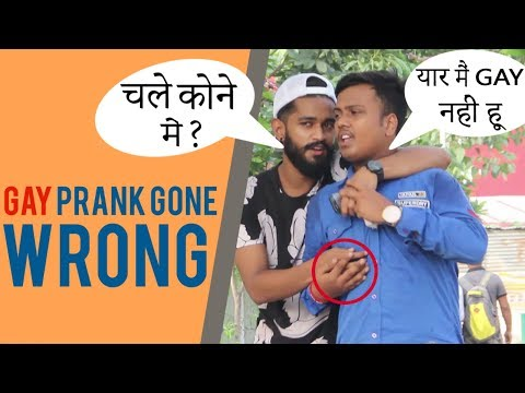 GAY PRANK (section 377) Pranks in India | Aawara Boys |