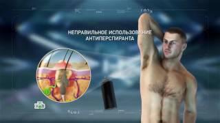видео Дезодорант-антиперспирант мужской спрей Garnier (Гарньер) Эффект чистоты, 150 мл купить оптом, цена, фото