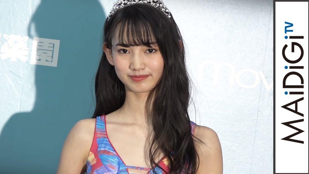 17代目三愛水着イメージガールは17歳の現役女子高生の黒木麗奈