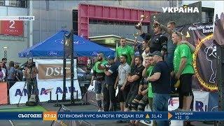Всеукраїнський чемпіонат зі стронгмену пройшов у Вінниці
