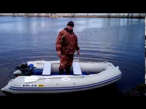 Первый выезд на воду, Солар 350.