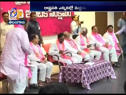 TRS Parliamentary Party Meet | Disuses Telangana formation day & Presidential Election