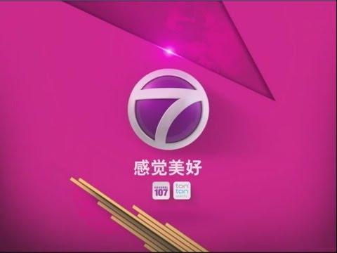 NTV7 ad break (14.1.2016 - 0:50)