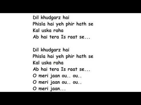 O Meri Jaan Lyrics l Life in A Metro l K K l