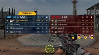 Смотреть видео 205бот мастерство не пропьешь! почти месяц не играла. Иришка Москва † TP AR.300 Sniper Arena Games P онлайн